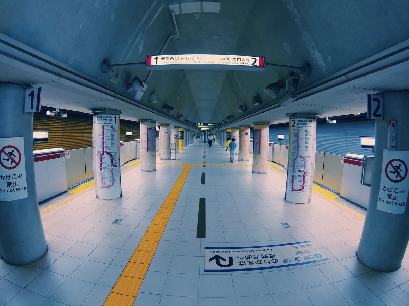 Путь самурая: как сделать визу в Японию