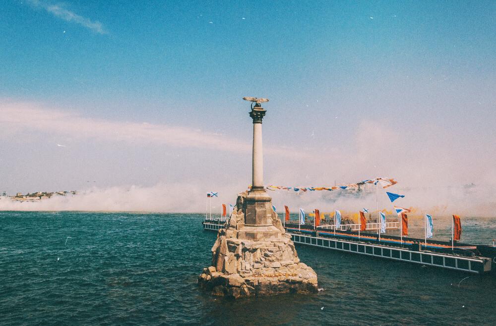 Цены в Крыму: бюджет и программа на 5 дней