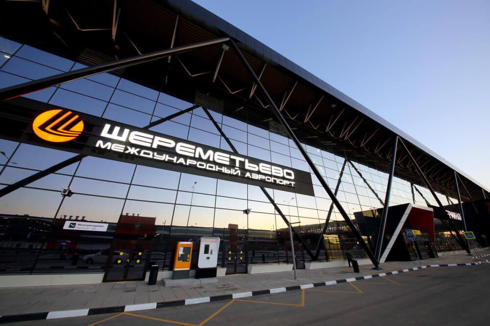 Аэропорт Шереметьево в Москве: как добраться