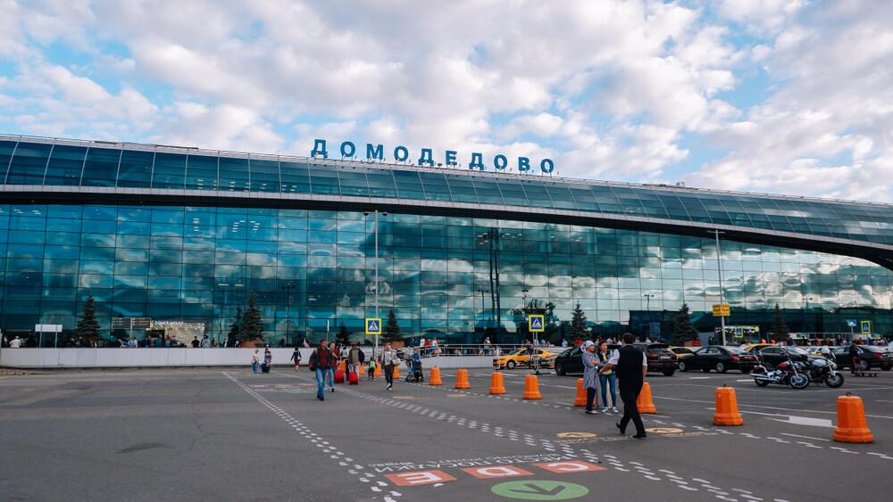Как добраться в аэропорт «Домодедово» — все способы