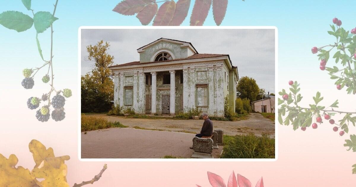 Когда увозят на 5 суток в Кировскую область